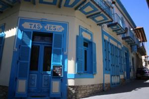 Tasitis Cafe, Lefkara, Cyprus 2015